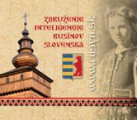 Здружіня інтеліґенції Русинів Словеньска выдавать книжку Чехословацькый світ в Карпатах