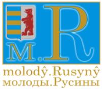 Молоды Русины готують Рождественный концерт в Іглянах