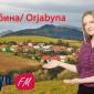Orjabyna