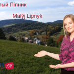 Malŷj Lipnyk