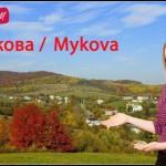 Mykova