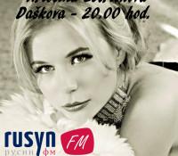 Krystynka Lettrychova Daškova 18.8.2015