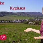 Kurimka