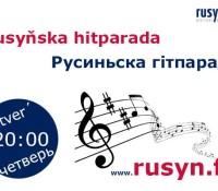 O rusyňskoj hitparadi z Maťom 6. 10. 2015