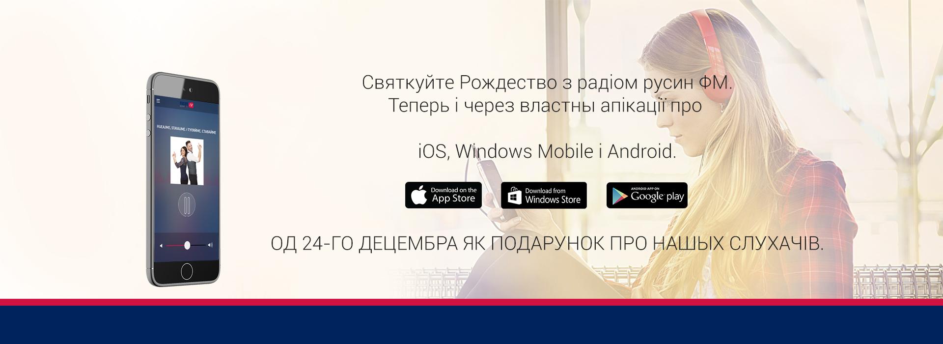 app-web