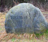Латвія зачала на границях з Білоросійов з будованям барєры забранюючой вступу міґрантів на свою теріторію