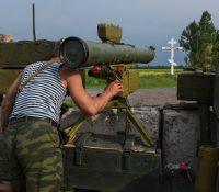 Орґанізація про беспечность і співпрацу зареаґовала на насиля в Українї