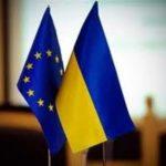 EU-and-Ukrainian-flag