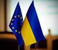Европска унія сі посилнила свої політичны і економічны односины з Українов