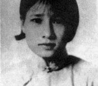 Ho Či Min mav ženu i nychto o tim ne znav