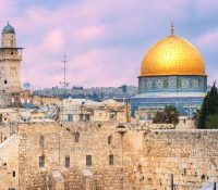 Єрусалим ся не сміє стати головным містом Ізраіля