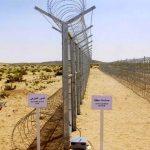 السياج السعودي العراقي