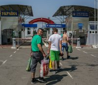 Україна мать інтерес о выбудованя нового граничного переходу зо Словакійов