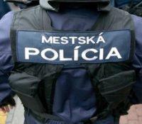 Місто Меджілабірці буде мати місьтску поліцію