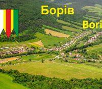 Boriv