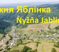 Nyžňa Jablinka