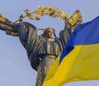 Коло граніць з Мадярьском Україна обновлює воєньску базу