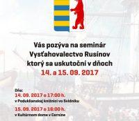 Одборны семінары на тему Высельованя Русинів