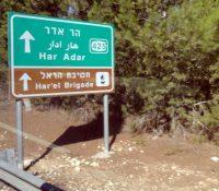 Жывоты трох Ізраелчанів сі выжадав вчерайшній атак