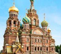 Рускы уряды ліквідують місця на паркованя при конзулатах Споєных штатів америцькых