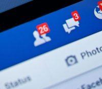 В Руску асі буде заказаный Фейсбук