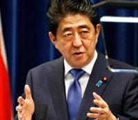 Японскый премєр розпустив долну комору парламенту
