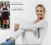 Іvanka Svitkova 22. 08. 2017