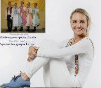 Lenka Mudrykova 12. 09. 2017