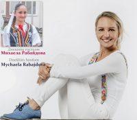 Miška Rabajdova 06. 06. 2017