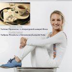 Taťijana Pirnykova o literaturnoj kavjaňi Viola 26. 09. 2017
