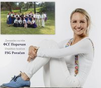 Helena Macalova, veduča FSG Poračan 01. 08. 2017