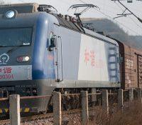 До Братіславы прийшов першый чінскый влак