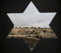 Чехія буде пересувати свої інштитуції з Тел Авіву до Єрузалима