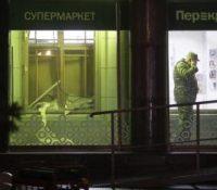 В Петрограді в накупнім центрі настав выбух
