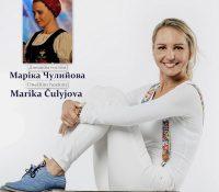 Marika Čulyjova 05. 12. 2017