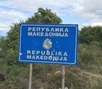 Німецько вызывать Мацедонію к зміні назву країны