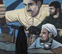 Mіморядне рокованя ОСН о протестах в Іранї