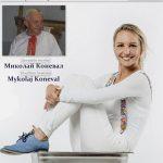 Mykolaj Koneval 17. 04. 2018