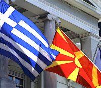 Ґреція і Македонія суть перед кінцьом спору