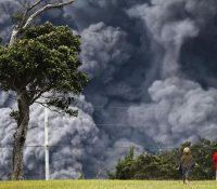 Выбухла гавайска сопка
