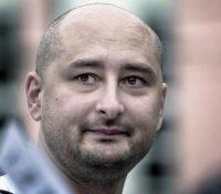 На наслідкы постріліня умер в Києві новинарь