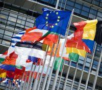Вчерайше неформалне засіданя лідрів 16 штатів ЕУ было успішне