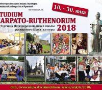 В недїлю зачінать 9-ый річник Меджінародной лїтнёй школы Studium Carpato- Ruthenorum
