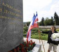 День Русинів Словакії продовжує