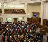 Україньскый парламент одобрив вытворїня Найвысшого протикорупчного суду а одкликав міністра фінанції