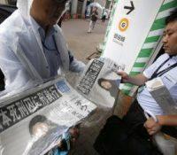 Японія одобрила выпущіня воды з пошкодженой ядровой електрарні Фукушіма І до оцеану