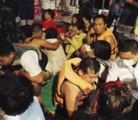 Скоро 50 людей з перевернутой лодї в Тгайску є незвестных
