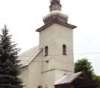 Обновили турістічне значіня над Выдраньов