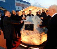 Компанія Монді СЦП заінвестовала до ружомберськой фабрикы 340 міліонов евр