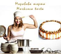 Morkvova torta / Морквова торта